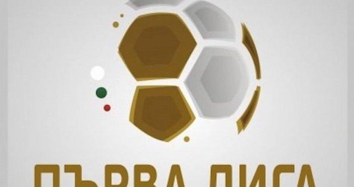 Първа лига – XX кръг: Славия – Верея 4:0, Витоша