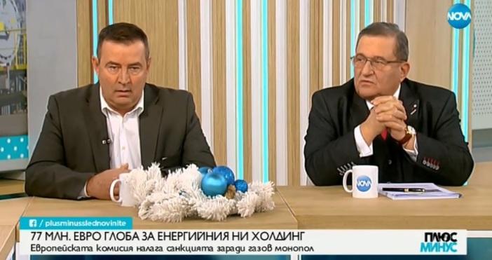 Европейската комисия наложи глоба от 77 милиона евро на Българския