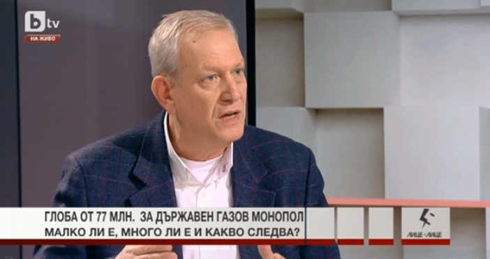 """КадърbTV""""Глобата от 77 млн. евро е следствието от тригодишните преговори"""