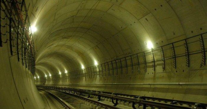 Метростанция