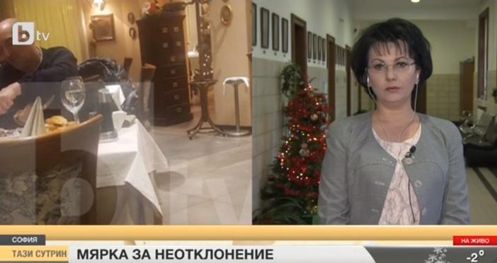 Кадър: БТВГоворителят на Главния прокурор Румяна Арнаудова разкри по БТВ