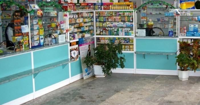 БНТЗдравната каса готви рестрикции за аптеките. Надзорният съвет реши да