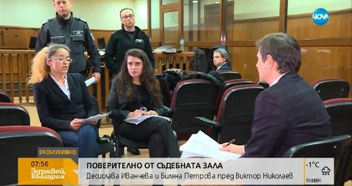 Специализираният наказателен съд решава днес дали да пусне под домашен