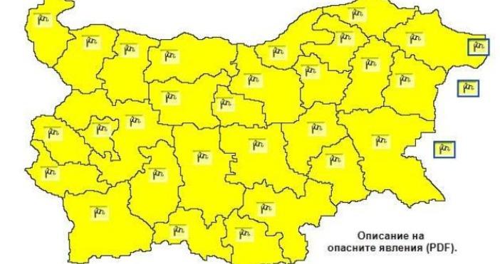 Жълт код за силен вятър е обявен в цялата страна