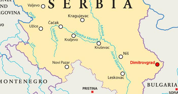 Принадлежащите на българското национално малцинство сръбски граждани вече ще могат