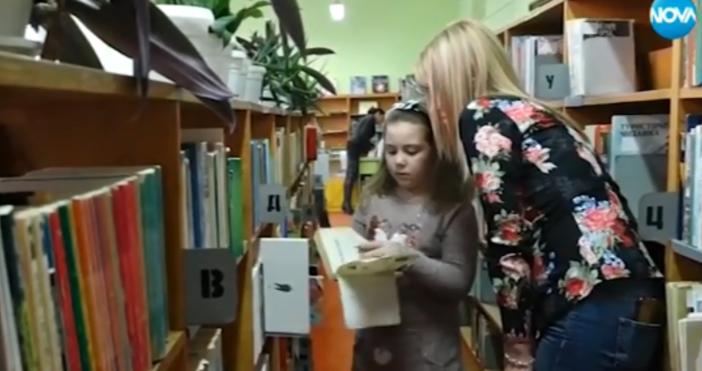 Кадър Нова твИлияна от Силистра е най-четящото дете. Тя прочете