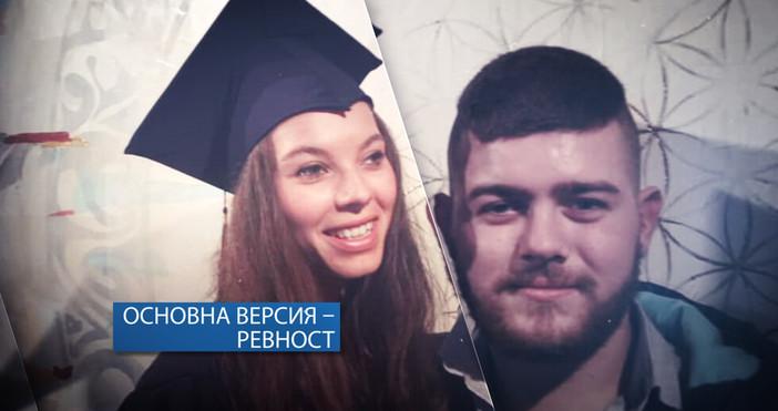 Нова твВасил Василев е обвинен в това, че е отнел