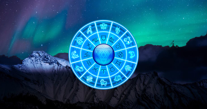 lamqta.com/horoskop-za-denq/blogОвен Денят е много благоприятен: усилията Ви не са напразни,
