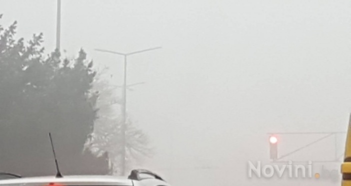 Кадър: novini.bgПревишена концентрация на фини прахови частицитази сутри бяха регистрирани