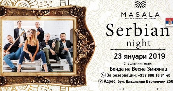 Малко повече от месец след като отвори врати,Masala Balkan&Oriental Restaurantпревърна