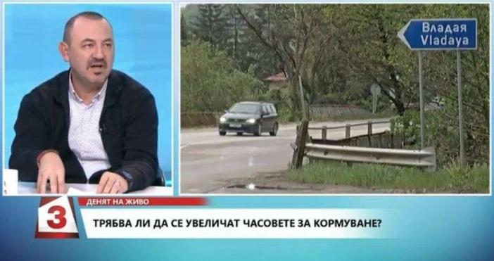 Канал 3Хората в България не са склонни при нарушение на