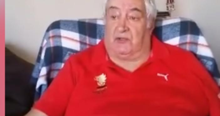 Фенове на ФК Спартак пуснаха в социалната мрежа разтърсващо видео