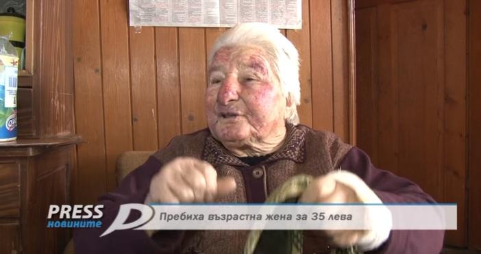 Видео: Presstv.bgЗа пореден случай на брутално нападение над възрастни хора
