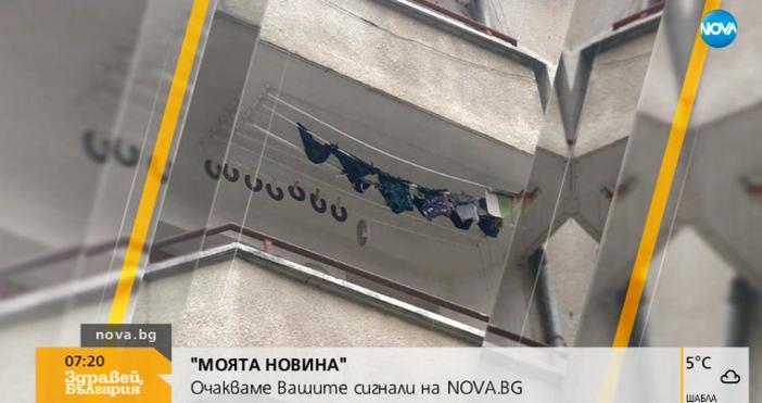 Кадри: Нова твАделина Радева и Виктор Николов се разтопиха от