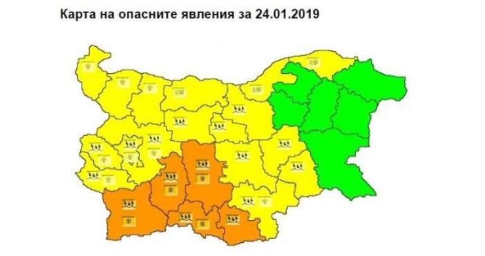 Снимка: НИМХПредупреждение за опасно време е обявено в 21 области