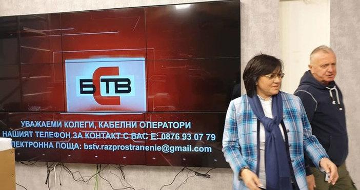 Лидерът на БСП Корнелия Ниноваотправи покана към освободената по-рано днес