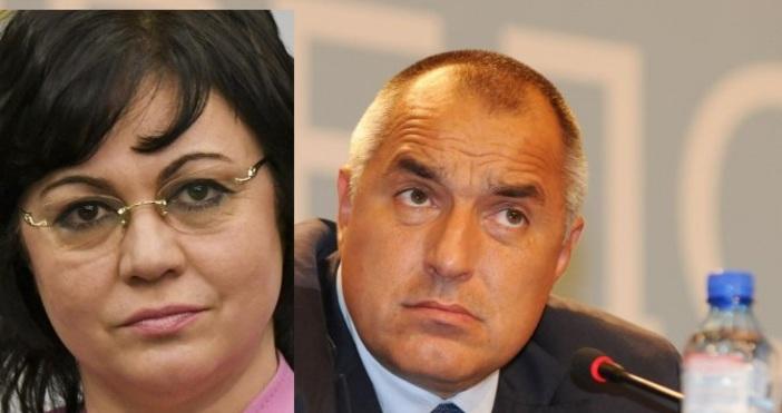 Снимка БулфотоМеждинните електорални нагласи, броени месеци преди изборите за Европейски