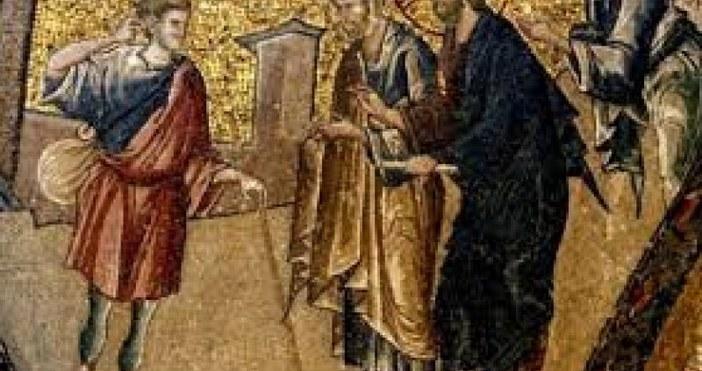 Имен ден празнуват Климент, Христофор, Павлин и Харитон. Честито!Православнатацърква днес