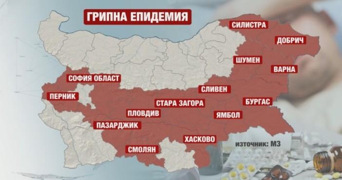 tvn.bgПоловин България вече е в плен на грипа, показват данните