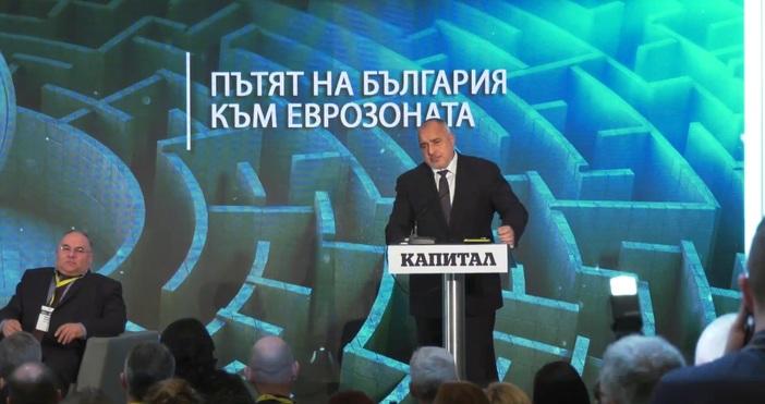 Премиерът Бойко Борисов похвали работата на страната ни по проблема