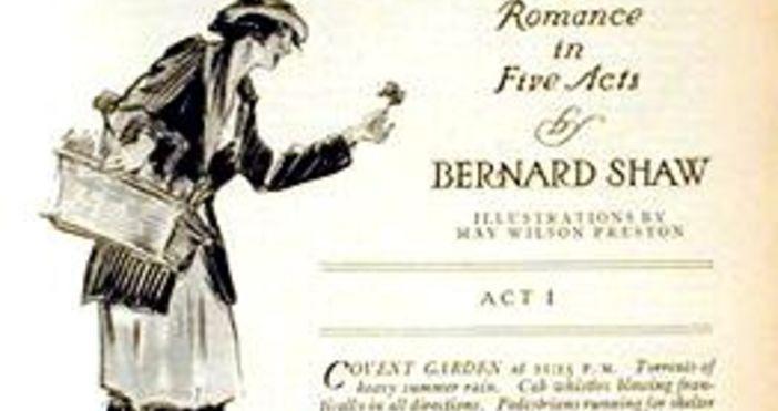 НОБЕЛОВИЯТ ЛАУРЕАТ ДЖОРДЖ БЪРНАРД ШОУ Роденият в Дъблин драматург,писател,философ, пътешественик,есеист