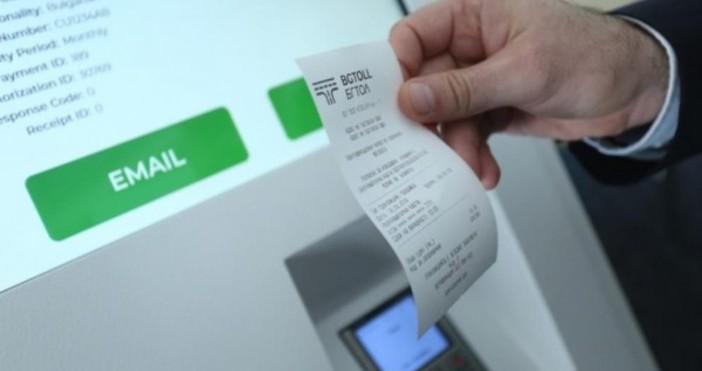 Снимка: БулфотоСлед старта на системата за закупуване на онлайн винетки,