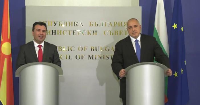 СнимкаNovini.bgМинистерството на културата на България и Министерството на културата на