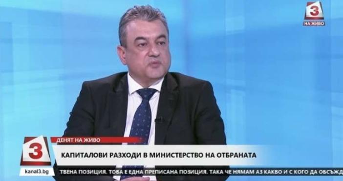 """""""Няма как да се движат едновременно трите проекта за модернизация"""