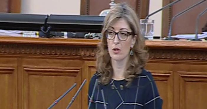 България разполага с голям сграден фонд зад граница, който не