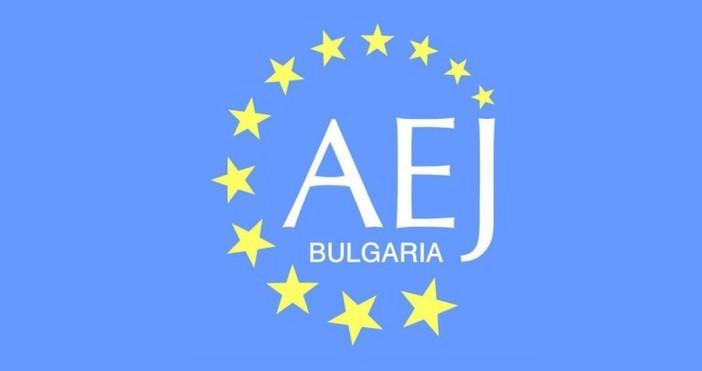 Асоциацията на европейските журналисти - България проведе днес среща с