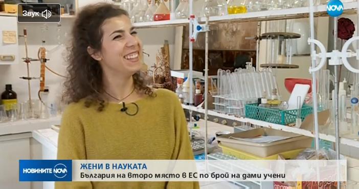 България е на второ място по учени жени в Европейския