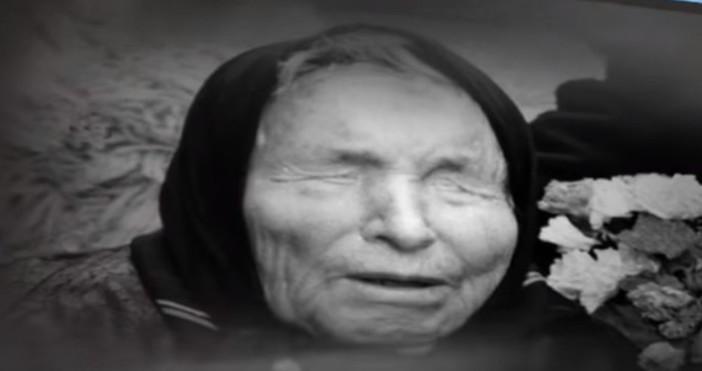 рипомняме ви 14-те безценни съвета на баба Ванга за дълголетие