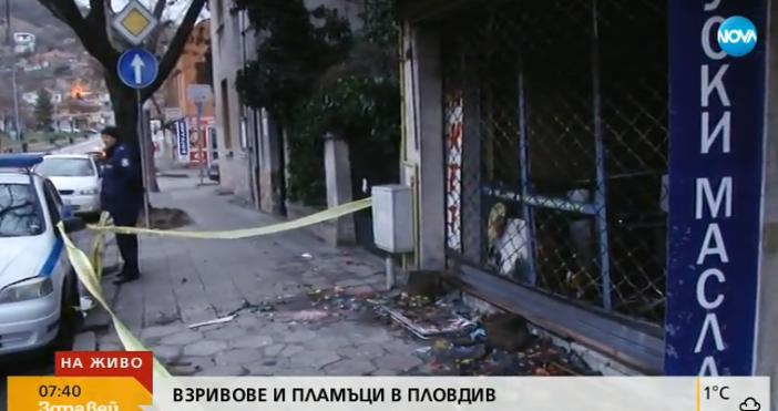 Пожар избухна снощи в магазин за пиротехнически средства в Пловдив.