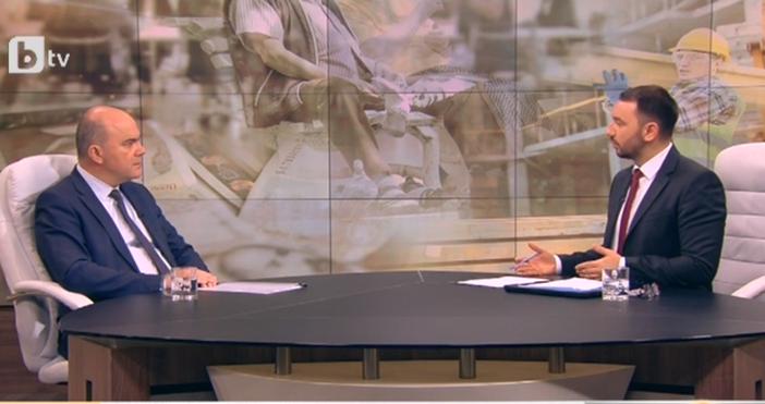 """Кадър: БТВВодещият на """"Тази сутрин"""" по БТВ Антон Хекимян зададе"""