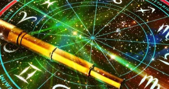 lamqta.comОвен Звездите Ви съветват днес кардинално да смените имиджа си.
