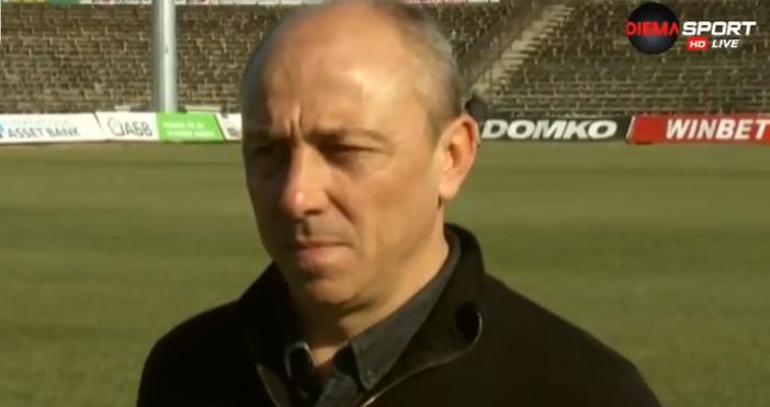 Старши треньорът на Черно море - Илиан Илиев, говори пред
