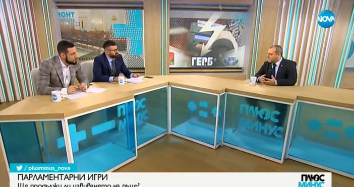 Кадър: Нова ТвДепутатът от ВМРО Искрен Веселинов бе гост в