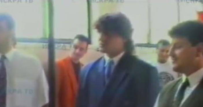Видеозапис от 1995 г. показва най-модерния фитнес в Бургас и