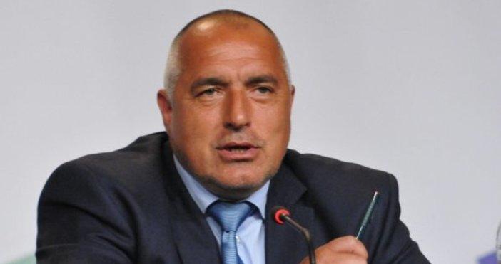 Снимка: Борисов обяви началото на промени, които касаят всички българи