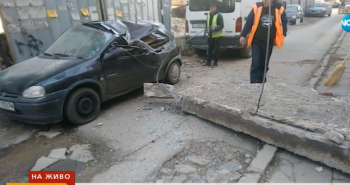 Снимка: Собственикът на имота, от който се откъсна бетонен къс и смаза колата, ще бъде глобен