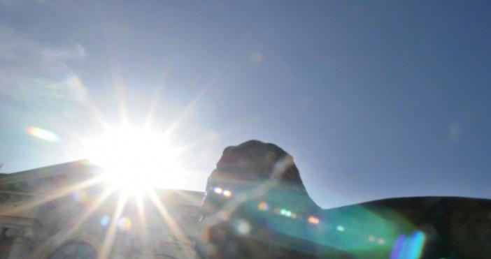 Снимка: И днес остава слънчево, температури до 17 градуса