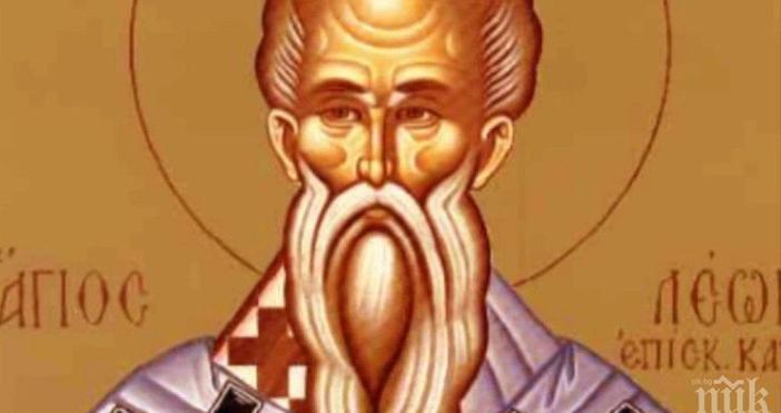 Снимка: Честваме един необикновен светец-чудотворец, живял по времето на цар Симеон