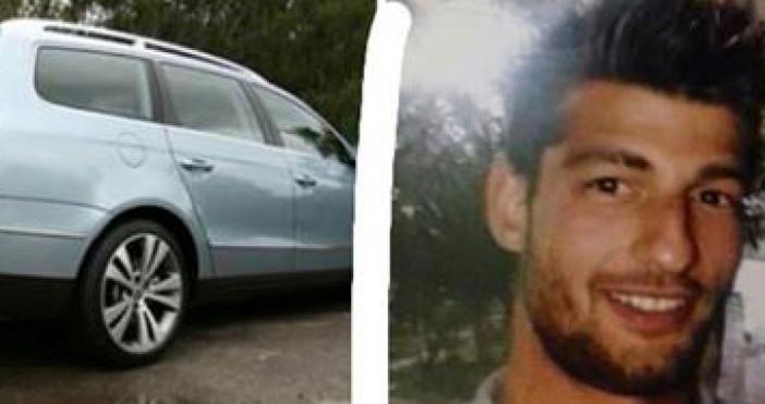 Снимка: Зловеща мистерия! Намериха тялото на Йордан, изчезнал на Санторини, но...