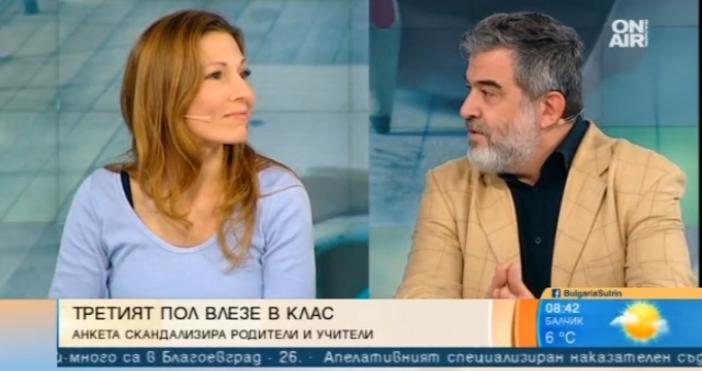 КадърБългария Он ЕрДецата от над 200 училища в България попълват