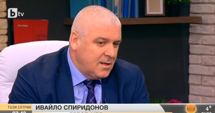 Кадър: БТВШефът на ГДБОП главен комисар Ивайло Спиридонов обяви току