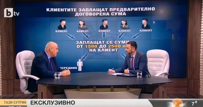 Кадър: БТВШефът на ГДБОП Ивайло Спиридонов коментира случая с издаването