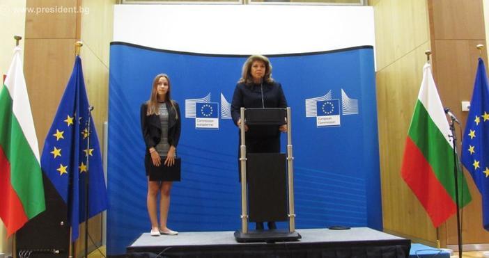 Източник и снимка: Президентство на Република БългарияИлияна Йотова бе официален