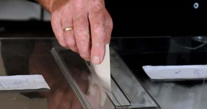 59% от българите смятат, че с промените в изборните правила