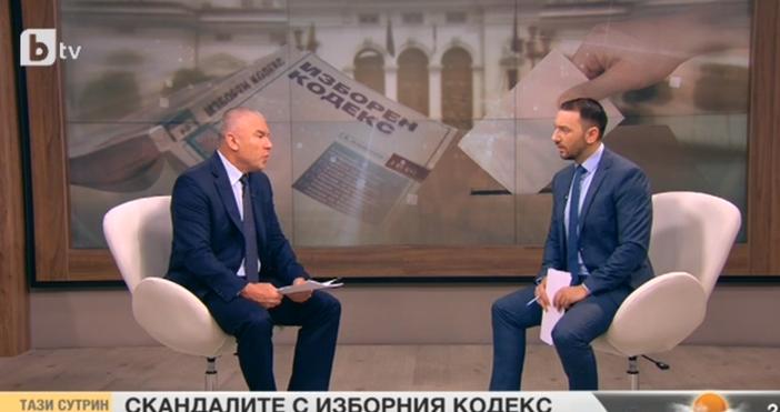 Кадър: БТВВеселин Марешки обяви току що в ефира, че министърът