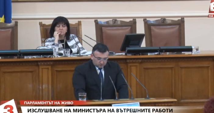 Кадър: Канал 3Председателят на Народното събрание Цвета Караянчева се унесе
